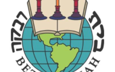Associated Beth Rivkah Schools