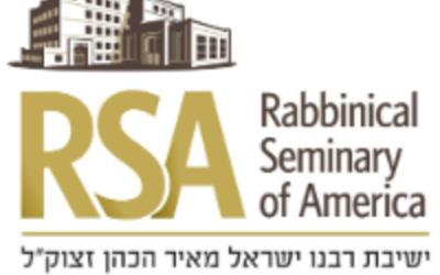 Rabbinical Academy Mesivta Rabbi Chaim Berlin