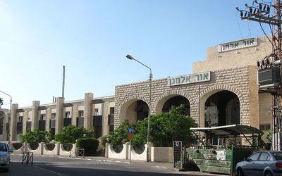 Yeshiva Ohr Elchonon Chabad West Coast Talmudical Seminary